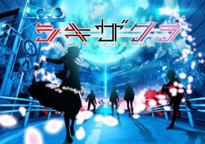 """Japanese TV Anime Series """"SHIKIZAKURA"""" to Have Voice Cast Audition at ANIME EXPO 2019!"""