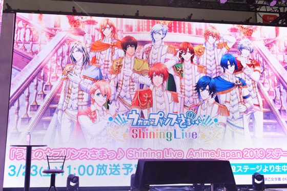 Utano-Princesama-Stage-Event-560x373 KLabGames Booth/Stage Report at AnimeJapan 2019