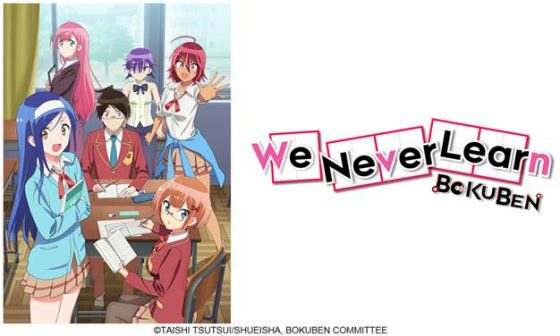 We-Never-Learn-Bokuben-Aniplex-560x336 We Never Learn: BOKUBEN Comes to Hulu, Crunchyroll, and FunimationNow This April