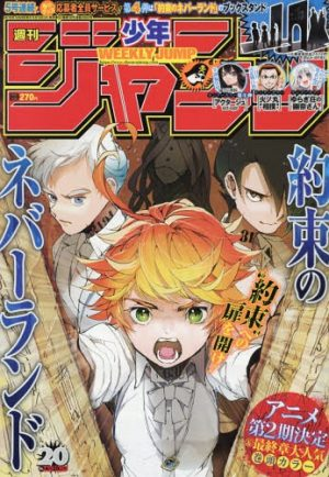 Yakusoku-no-Neverland-Chapter-135-Wallpaper Yakusoku no Neverland (The Promised Neverland) Chapter 135 Manga Review