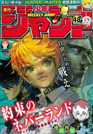 Yakusoku no Neverland (The Promised Neverland) Chapter 132 Manga Review