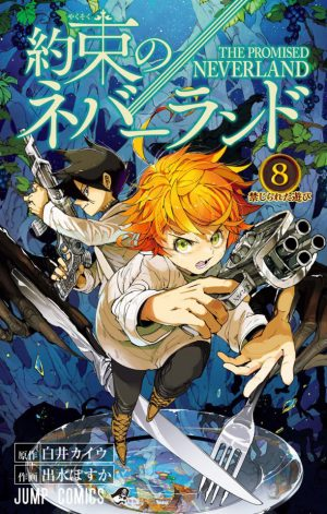 Yakusoku no Neverland (The Promised Neverland) Chapter 128 Manga Review