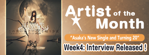 "190212_0052-500x333 ""Asaka's New Single and Turning 20"" is the title of the last interview as ANiUTa's Artist of the Month"