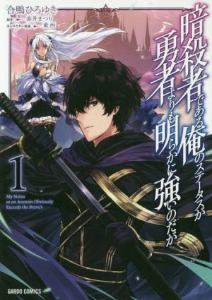 Top 10 Isekai Manga with the Coolest Magic [Best Recommendations]