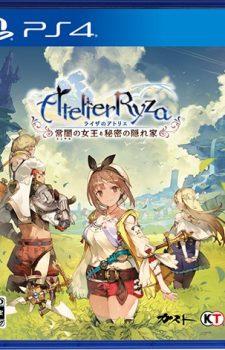 Atelier-Ryza-Tokoyami-no-Jyoo-to-Himitsu-no-Kakurega- Weekly Game Ranking Chart [06/06/2019]