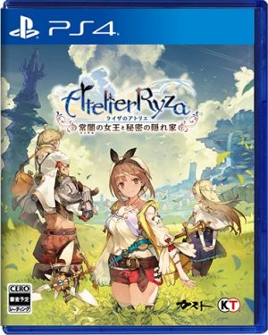 Descubre los secretos de Atelier Ryza: Ever Darkness & the Secret Hideout