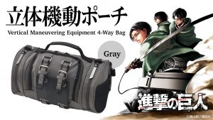 Tokyo Otaku Mode Unveils a New Gray Version of the Popular Attack on Titan Vertical Maneuvering Equipment 4-Way Bag!