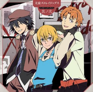 Bungo-Stray-Dogs-300x450 Bungou Stray Dogs 3rd Season Confirmed to Start April 12. First PV Now Out!