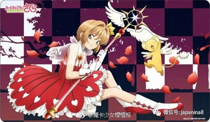 Cardcaptor-Sakura-wallpaper-700x408 Exploring Different Types of Fantasy Anime: Action, Romance, and Magical Girl