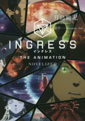 Let's Take a Glance at Ingress the Animation: A Three-Episode Impression