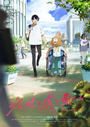 ha-season-summer Anime Movie 2020