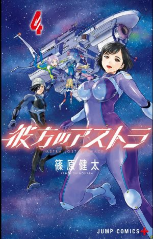 Here's Why You Need to Watch Kanata no Astra (Astra Lost in Space)