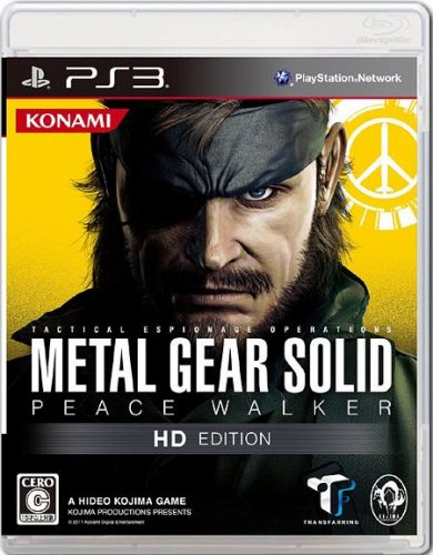 METAL-GEAR-SOLID-Peace-Walker-game-2-700x394 Article 9 and Japanese Pop Culture