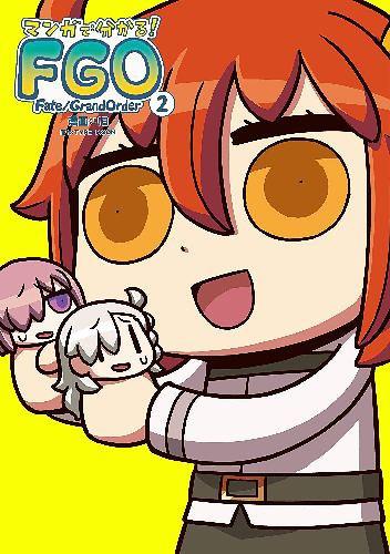 Manga-De-Wakaru-FateGrand-Order-2- Weekly Manga Ranking Chart [05/31/2019]
