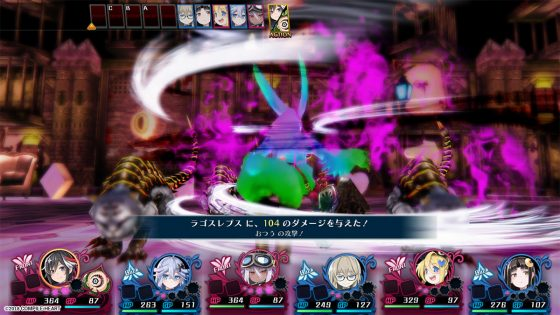 Mary-Skelter-2-560x315 Mary Skelter 2 Is Headed to North America and Europe for the Nintendo Switch (via Nintendo eShop)!