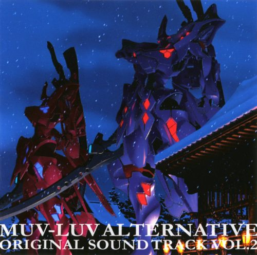 Muv-Luv-Wallpaper-2 A Retrospective Reading: Muv-Luv in 2019 Part 4