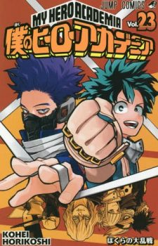 Otaku-ni-Koi-wa-Muzukashii-7 Weekly Manga Ranking Chart [05/17/2019]