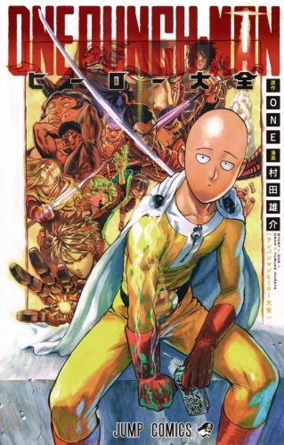 One-Punch-Man-Wallpaper One Punch Man Explained