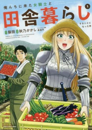 Death-March-kara-hajimaru-Isekai-Kyousoukyoku-1-Light-Novel-300x418 Top 10 Easy to Read Isekai Manga [Best Recommendations]