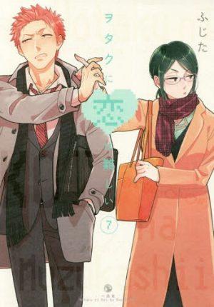 Sewayaki-Kitsune-no-Senko-san-2- Weekly Manga Ranking Chart [05/24/2019]