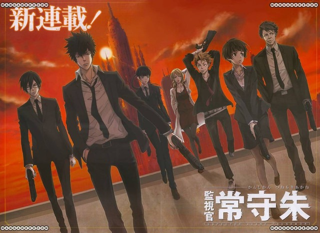Psycho-Pass-crunchyroll-Wallpaper Exploring Different Types of Dystopian Anime