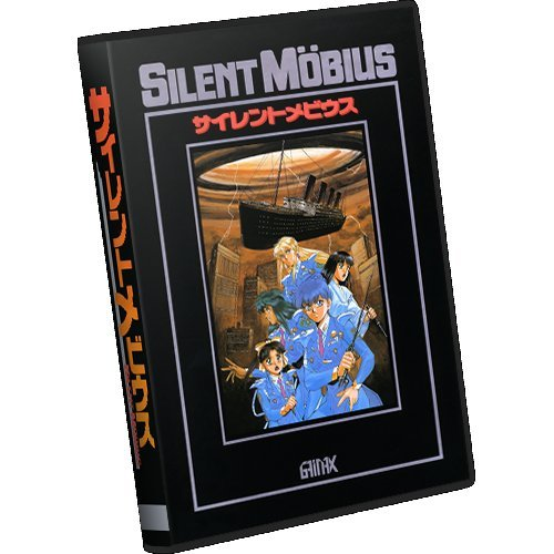 SILENT-MÖBIUS-game-Wallpaper Side Quests: Gainax's Involvement in Video Games - Part 1