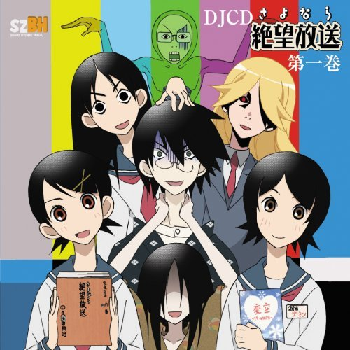 Sayonara-Zetsubou-Sensei-Wallpaper Top 10 Sexiest Male Teachers in Anime
