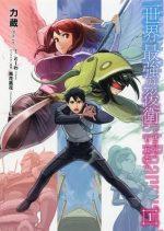 Light Novel | themes | Honey's Anime