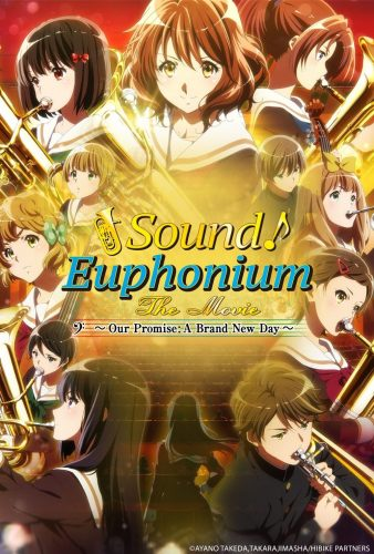 Sound-Euphonium-SS-1-338x500 Japanese Animated Theatrical Film 'Sound! Euphonium: The Movie - Our Promise: A Brand New Day' Coming to U.S. Cinemas on July 11 & 15