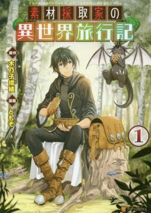 Top 10 Easy to Read Isekai Manga [Best Recommendations]