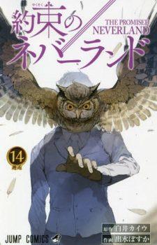 Sasaki-to-Miyano-5 Weekly Manga Ranking Chart [07/12/2019]