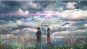 bee-love Makoto Shinkai's New Movie, Tenki no Ko (Weathering With You) Reveals New Teaser Trailer & Key Visual!