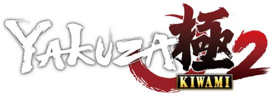 Yakuza-Kiwami-2-logo-560x201 Yakuza Kiwami 2 is Available Now on PC