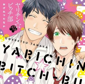 Top 5 Yarichin Bitch-bu Yaoi/BL Pairings