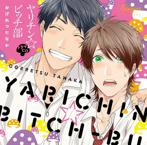 Yarichin-Bitch-Bu-Wallpaper Top 5 Yarichin Bitch-bu Yaoi/BL Pairings