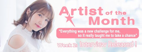 Aya-Uchida-2-500x333 Aya Uchida Shares in the Second Interview as ANiUTa's Artist of the Month Her Path to Become a Voice Actress