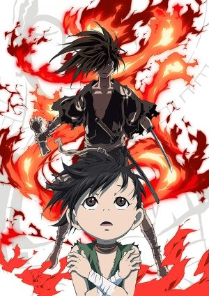 Dororo-dvd-300x408 [Honey's Crush Wednesday] 5 Dororo Highlights from Dororo