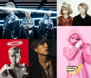 OTAQUEST LIVE J-POP Concert Announces VIP & Other Ticket Packages