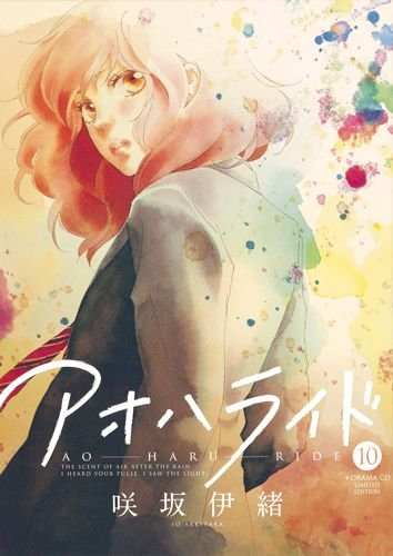 Ao-Haru-Ride-manga Top 10 Female Leads in Shoujo Anime