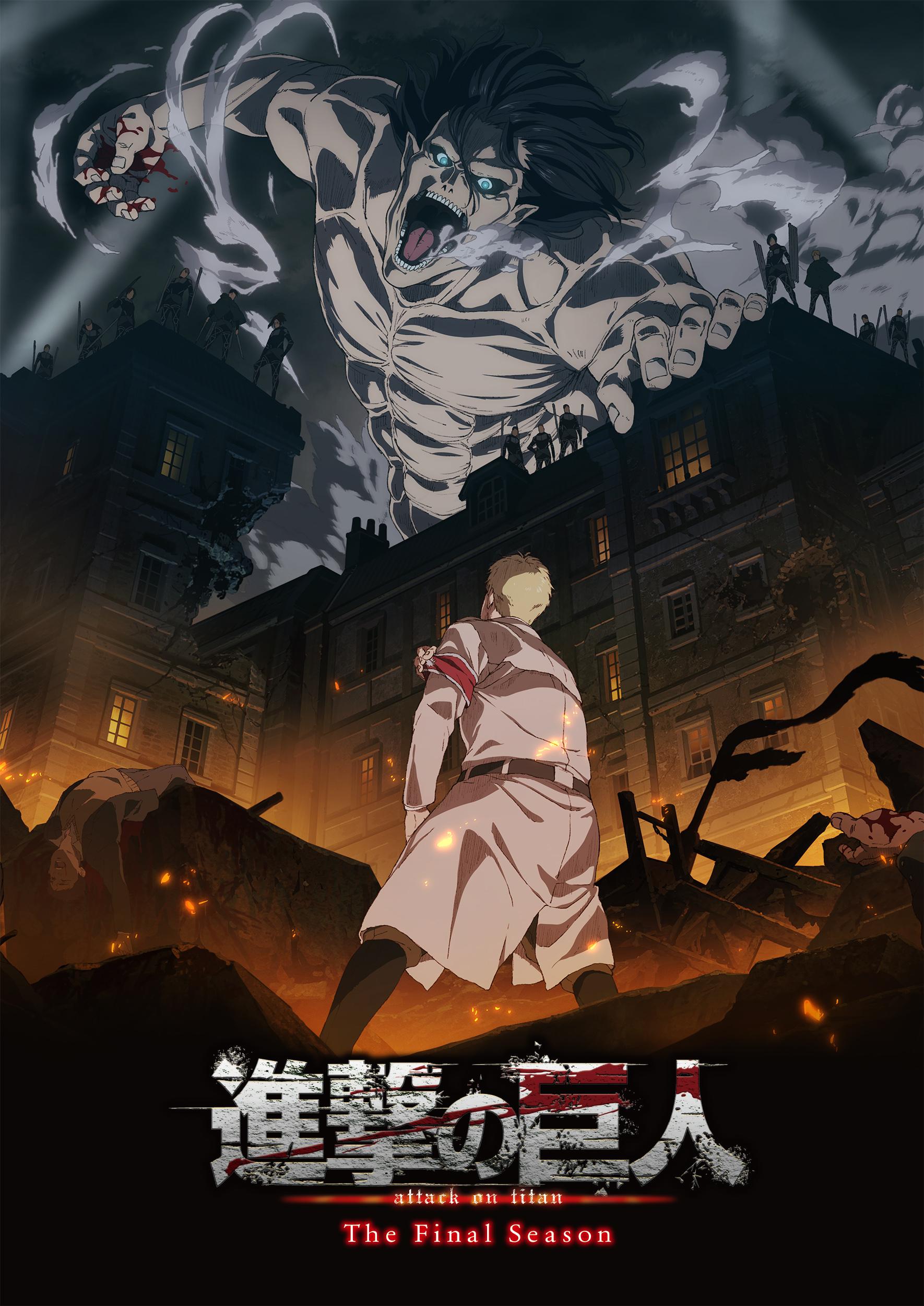 Attack-on-Titan-Final-KV Shingeki no Kyojin (Attack on Titan): The Final Season (4th Season)