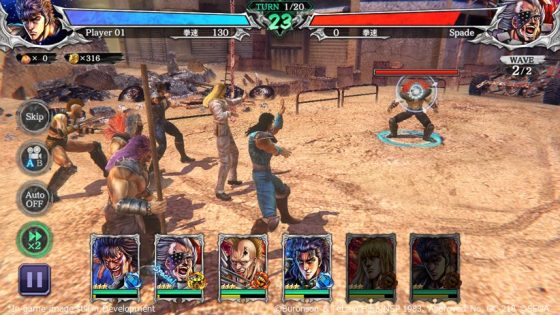 "Fist_of_the_North_Star_LEGENDS_ReVIVE_-_Screenshot_-_Battle_04_1561386831-560x314 ""Fist of the North Star LEGENDS ReVIVE"" Pre-registration Starts Today"