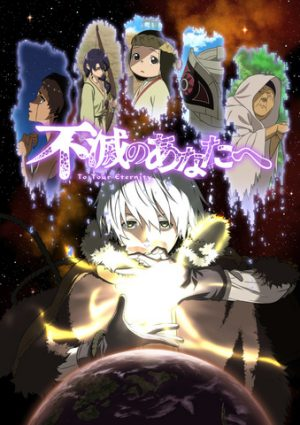 """Fumetsu no Anata e"" (To Your Eternity)"