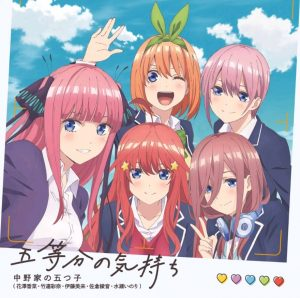 [Ecchi Harem Spring 2019] Like Go-toubun no Hanayome (The Quintessential Quintuplets)? Watch This!