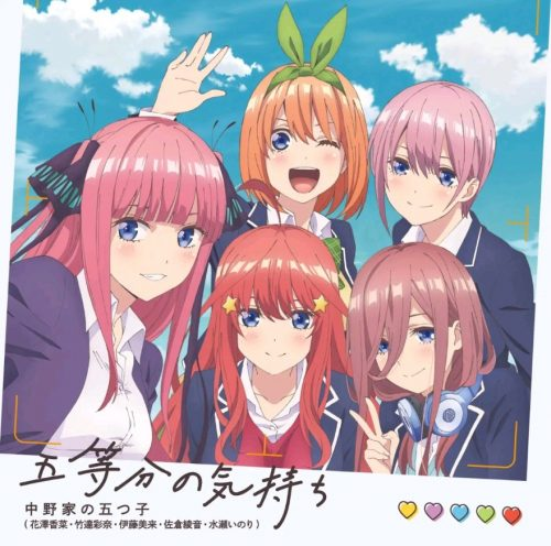 Bokutachi-wa-Benkyou-ga-Dekinai-We-Never-Learn-BOKUBEN-300x450 [Ecchi Harem Spring 2019] Like Go-toubun no Hanayome (The Quintessential Quintuplets)? Watch This!