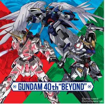 Gundam-40th-Beyond-logo Bluefin & Bandai Namco Collectibles Detail Activities & Premiums For Anime Expo 2019