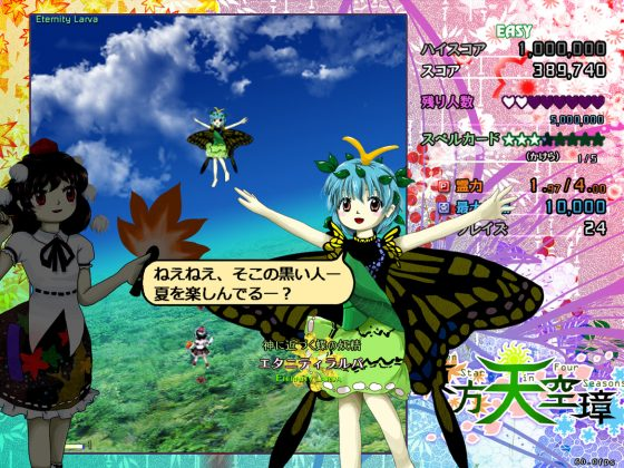 """Violet-Detector-SS-1 """"Team Shanghai Alice's Touhou Project Series """"goes on sale on DLsite!"""