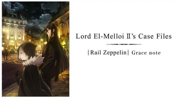 Lord-El-Melloi-II-Case-Files-Logo-560x319 Lord El-Melloi II's Case Files {Rail Zeppelin} Grace note Coming to Crunchyroll and FunimationNow Beginning July 6