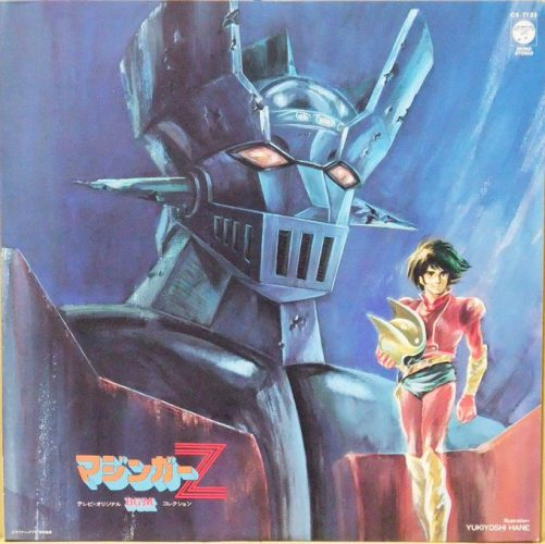 Mazinger-Z-Wallpaper-501x500 Otaku Around the World: 40 Years of Manga and Anime in Italy
