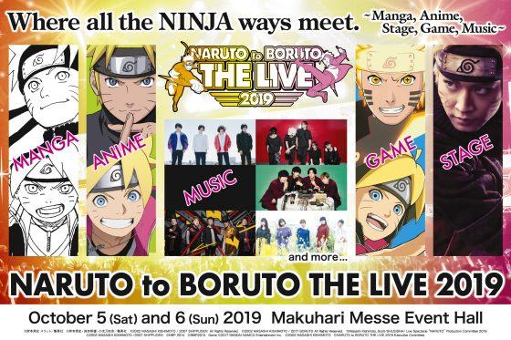"NaruBoruLive_teaser_EG_0617-560x373 The Line-up and Cast Have Been Announced for Weekly Shonen Jump ""NARUTO"" 20th Anniversary NARUTO to BORUTO THE LIVE 2019!"