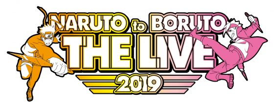 "Naruto-to-Boruto-Live-2019-560x223 Weekly Shonen Jump ""NARUTO"" 20th Anniversary NARUTO to BORUTO THE LIVE 2019 Announced!"